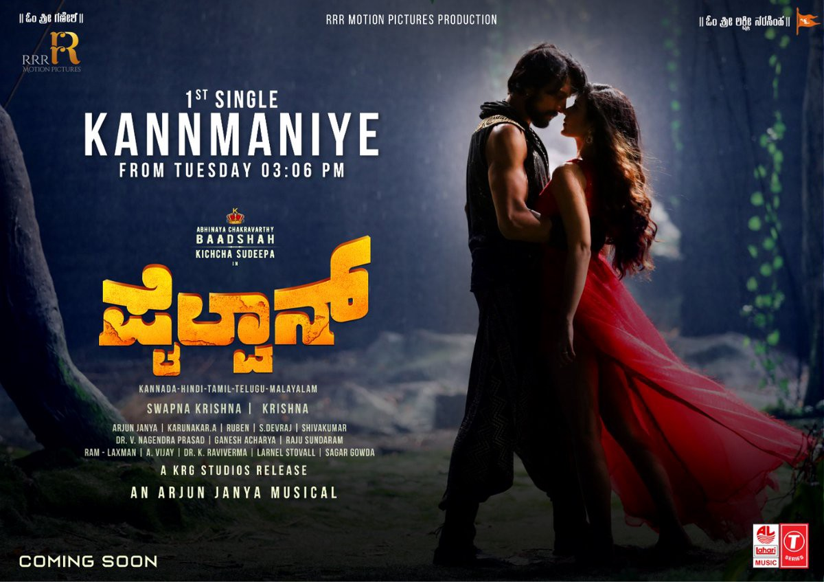 sites to download kannada songs