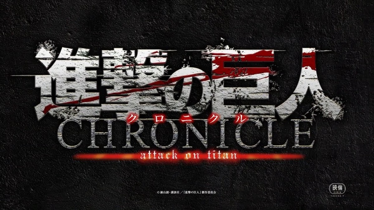 "Attack on Titan: Chronicle 2020 —Full Movie"" ((ENGSUB)) 