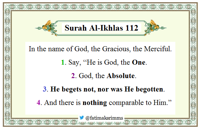 Surah Al-Ikhlas in English - Fatima Karim - Medium