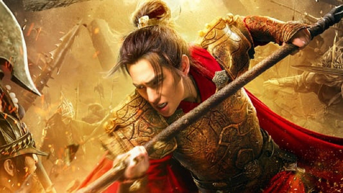 Martial Universe 2018 Ep 2 [Eng/Sub] Episode 2 | Dragon Tv
