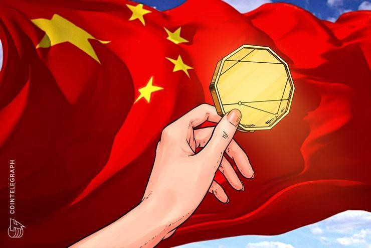 Image result for China to Launch Government-Backed Cryptocurrency in November