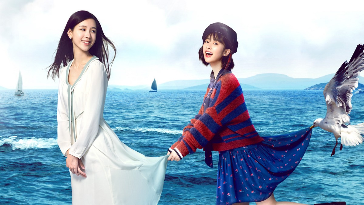 Another Me — Ep 23 (ENG/SUB) #iQiyi - Drakor Tvs - Medium