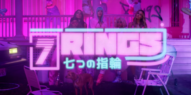 "Lyrical Analysis: ""7 rings"" - ENGL 445 - Medium"