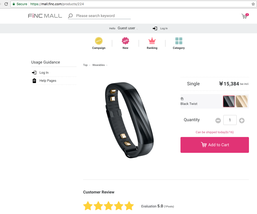 An improved user interface for FiNC's eCommerce site