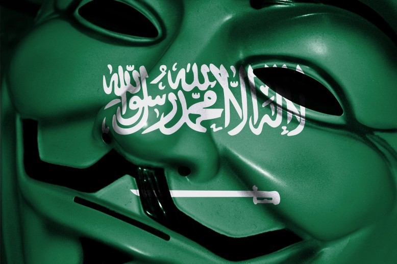 #OpNimr: Upcoming Protests at Saudi Arabian Embassy & White House to Halt Crucifixion of Free…