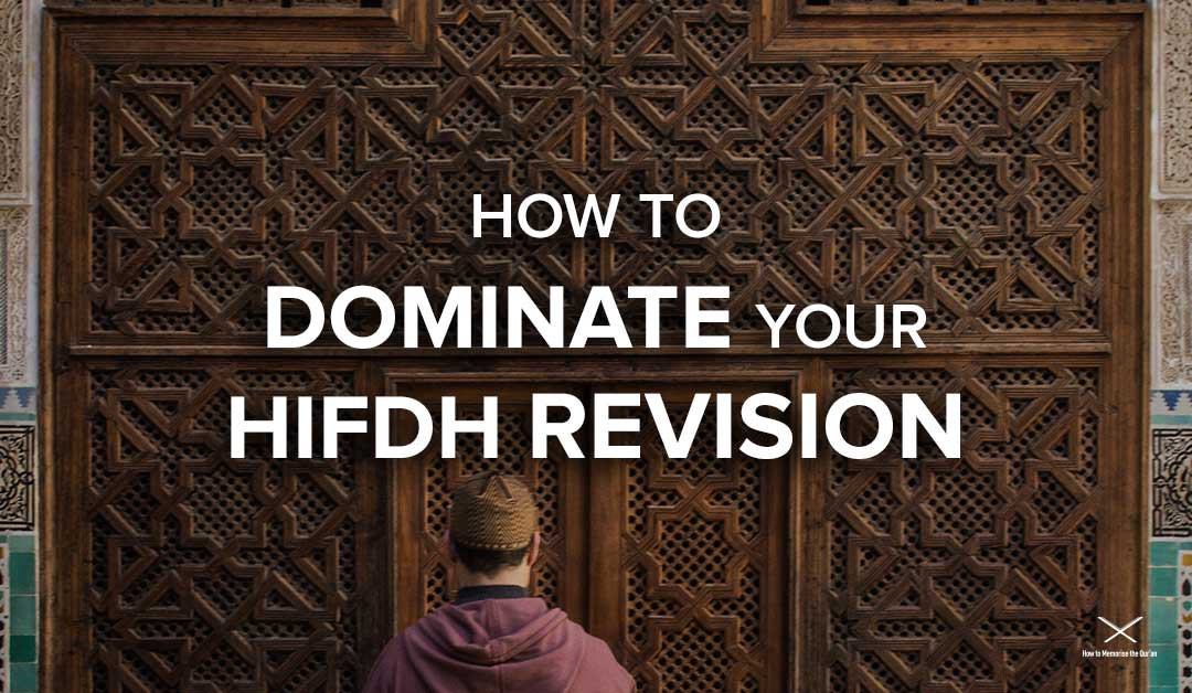 How To Dominate Your Hifdh Revision - How To Memorise The Qur'an