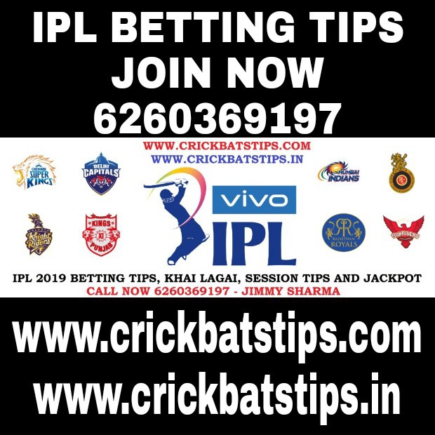 IPL Betting Tips   Cricket Betting Tips — How to win IPL Bets ?