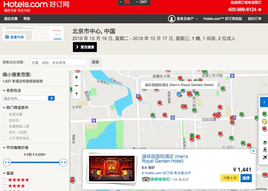 Hotels.com launches maps in China - Points of interest on resort map, cafeteria map, in a map, guam map, airstrip map, statue map, city map,