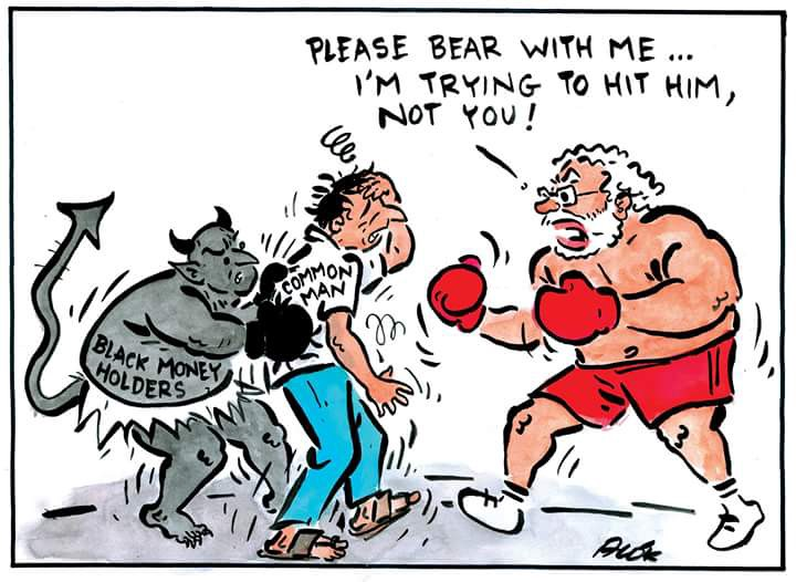 If Narendra Modi Is Serious About His 'Surgical Strike' On