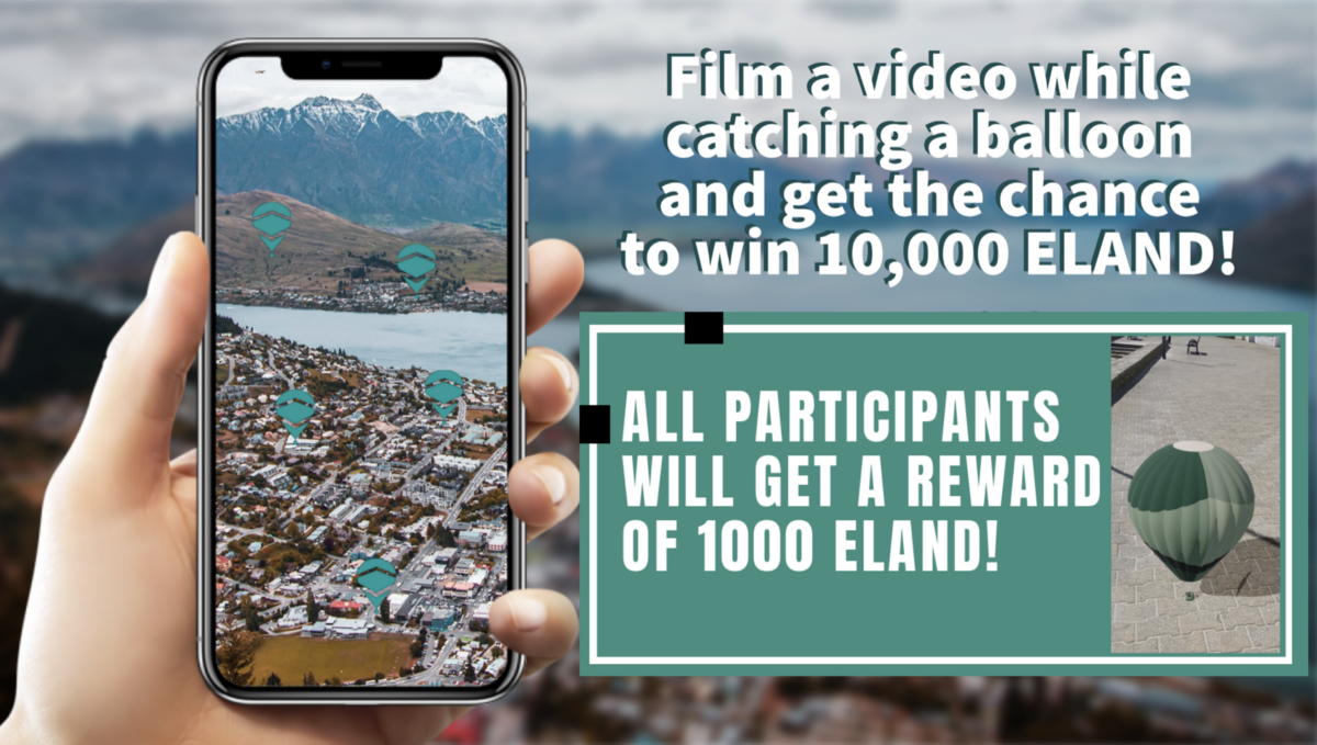 Etherland Mobile App Video Contest