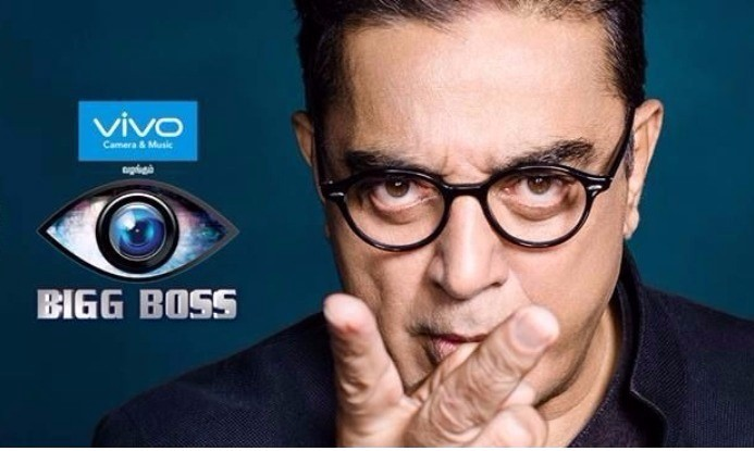 All You Need To Know About Bigg Boss Tamil Season 1