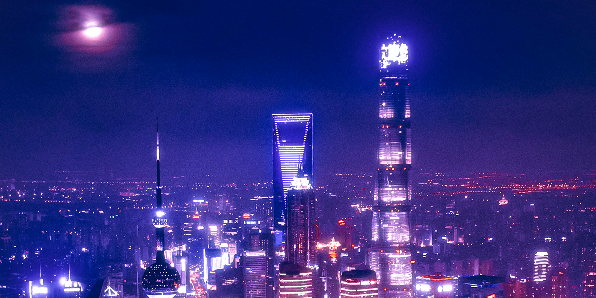Shanghai Government Selects MXC for Blockchain Initiative