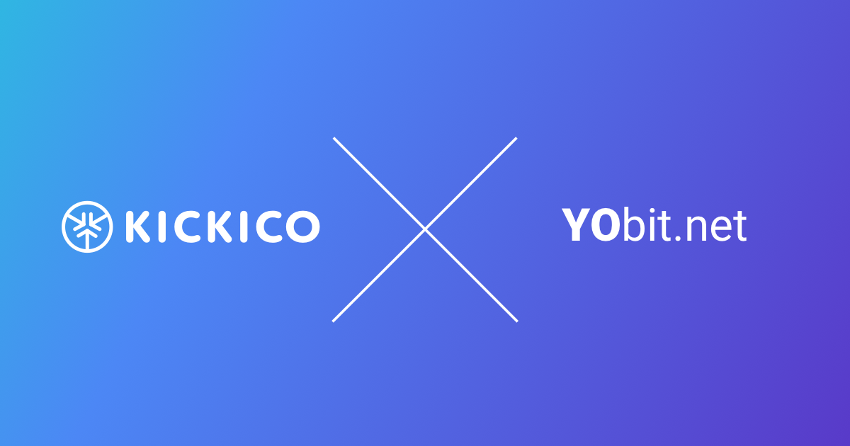 Kick Token Take Over New Crypto Exchanges By Kick Ecosystem Official Medium