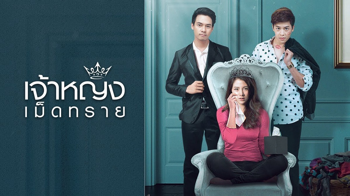 4Udrama the sand princess ep 10 eng sub — 2019 - milea mercury - medium