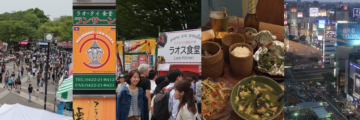 Experiencing Laos Food in Japan - LaoLessons — Learn Lao