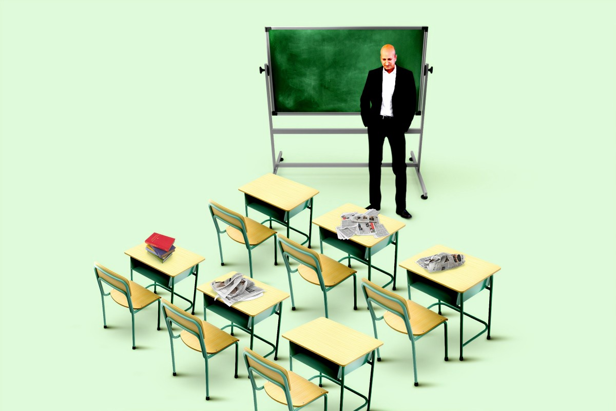 What Being a Teacher Taught Me About Education