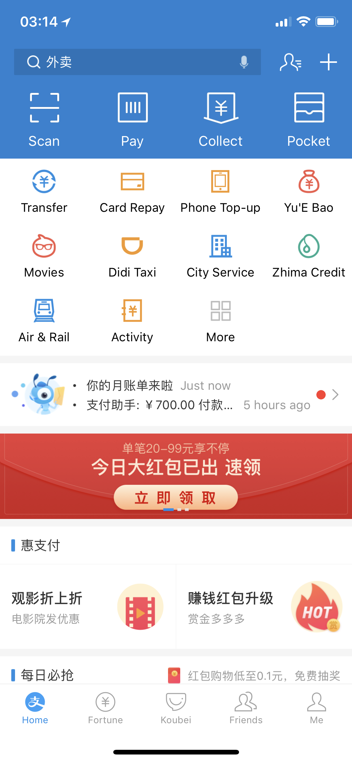 5 apps for comfortable trip to China - What the money - Medium
