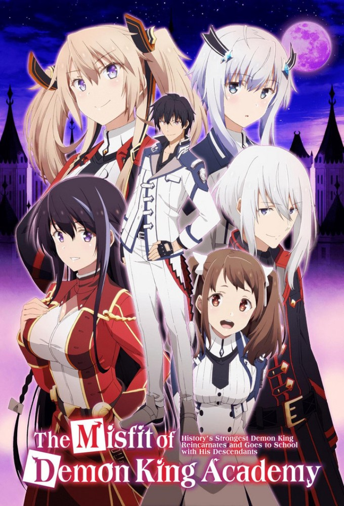 to play the king episode 1 watch online free
