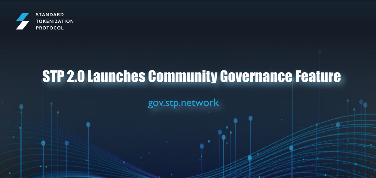 STP Launches Community Governance Feature