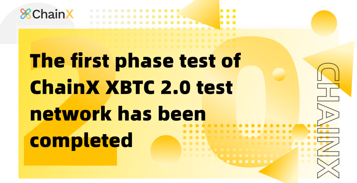 ChainX XBTC 2.0 Testnet Phase One: Completed