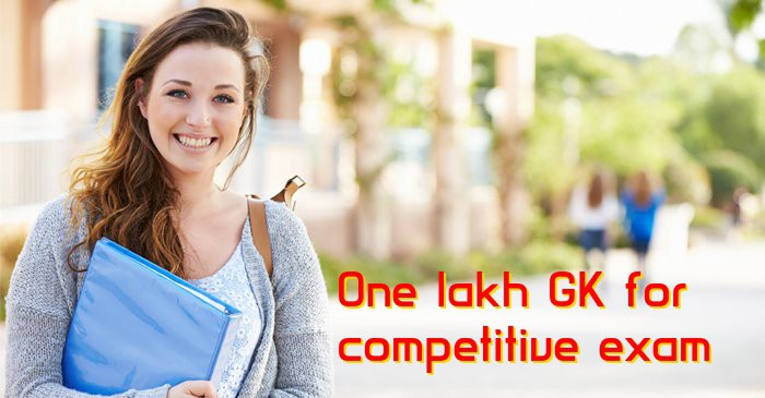 One lakh general knowledge - 50000 Current affairs and