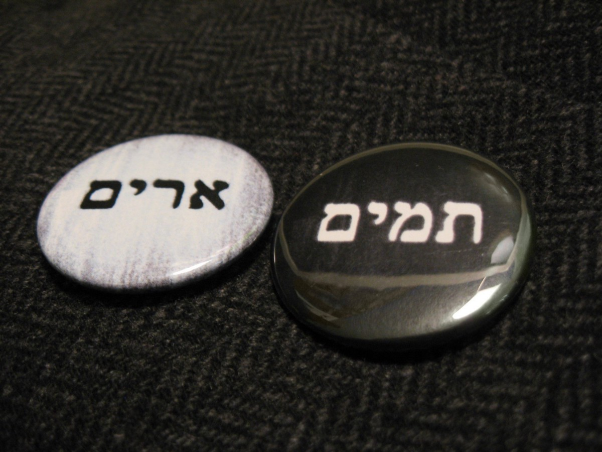 The lost meaning of 'urim and thummim': mysterious oracle of the Old