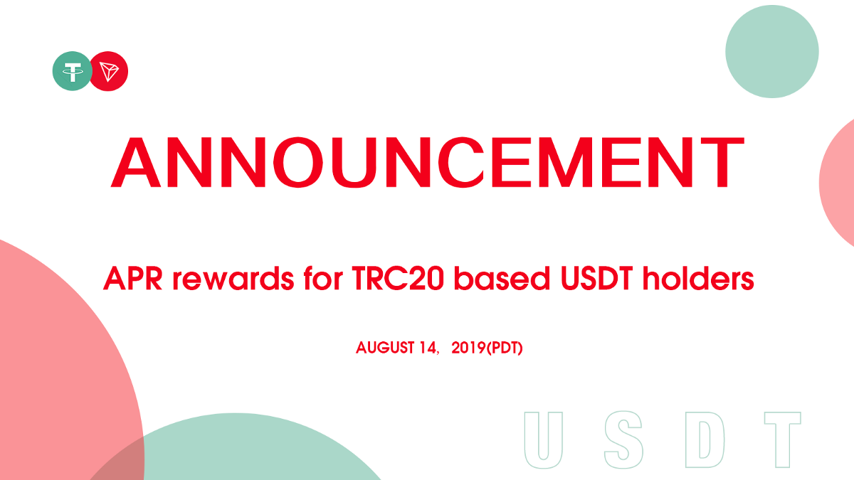 Announcement on 3% APR on the 30th Day for USDT Incentive Plan (2019.08.14 PDT)