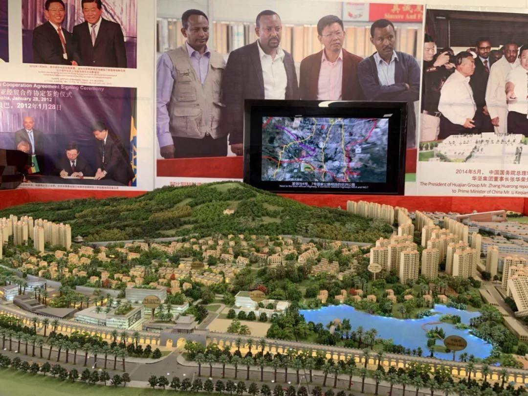 Connecting China and Ethiopia Through Innovation and Technology