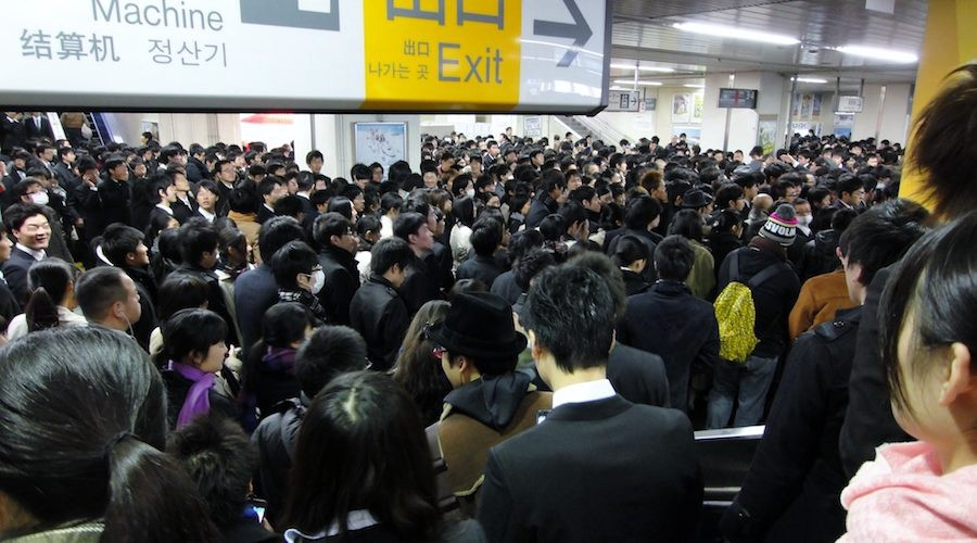 Best Cities For Data Science 2020 A Gaijin's Guide to the Tokyo Train System   Towards Data Science