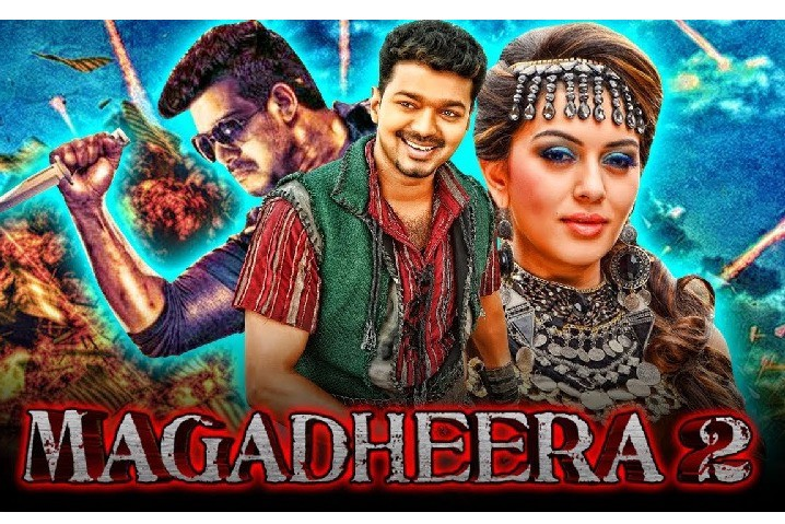 latest movie download south indian