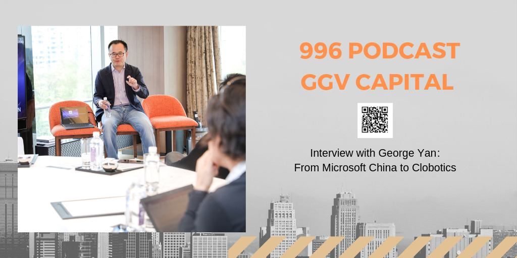 GGV 996 Podcast by GGV Capital: George Yan — From Microsoft China to