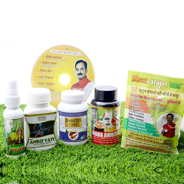 online divya kit Price in India