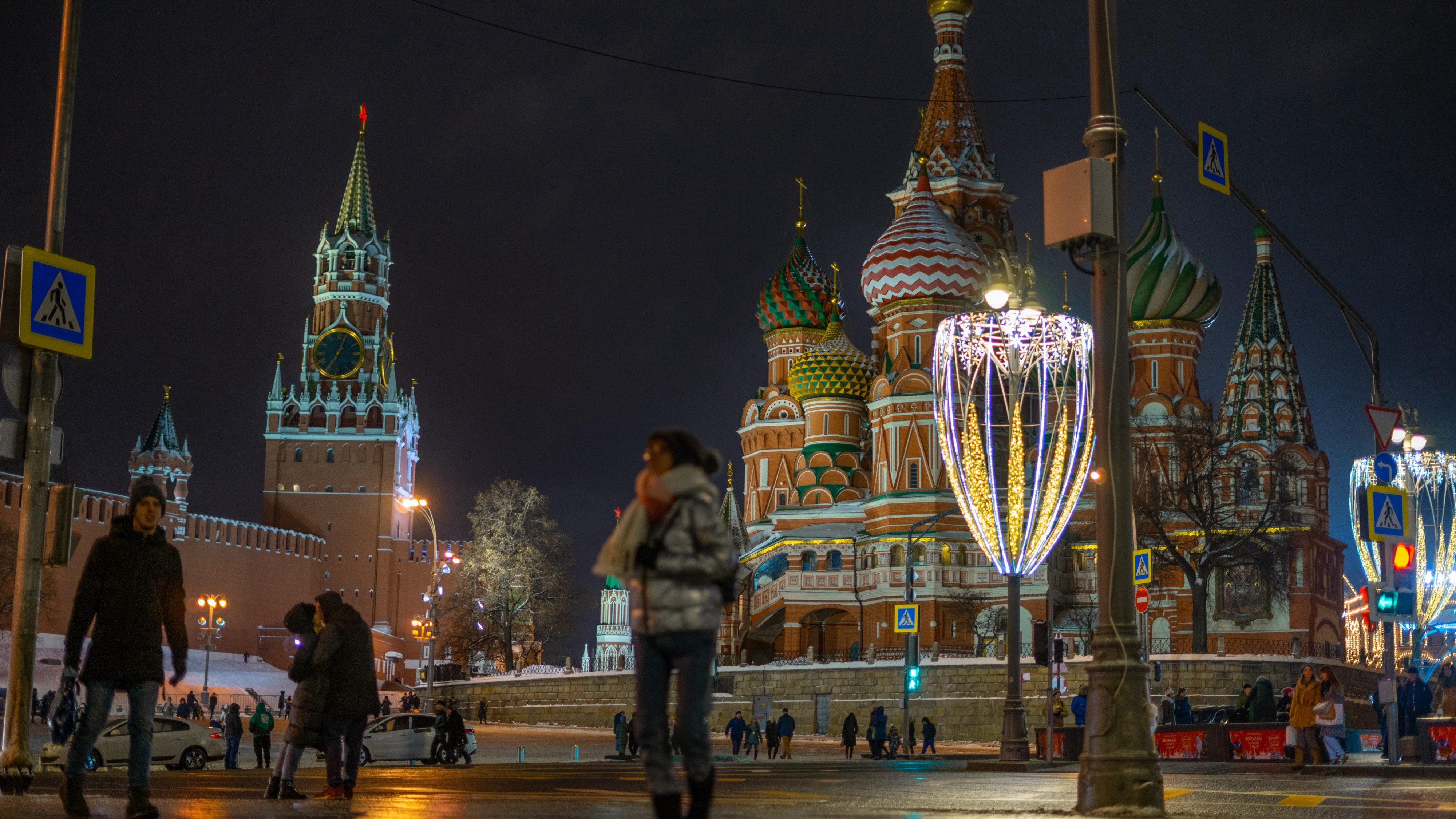 Photo of the Kremlin and Saint Basil's in Moscow