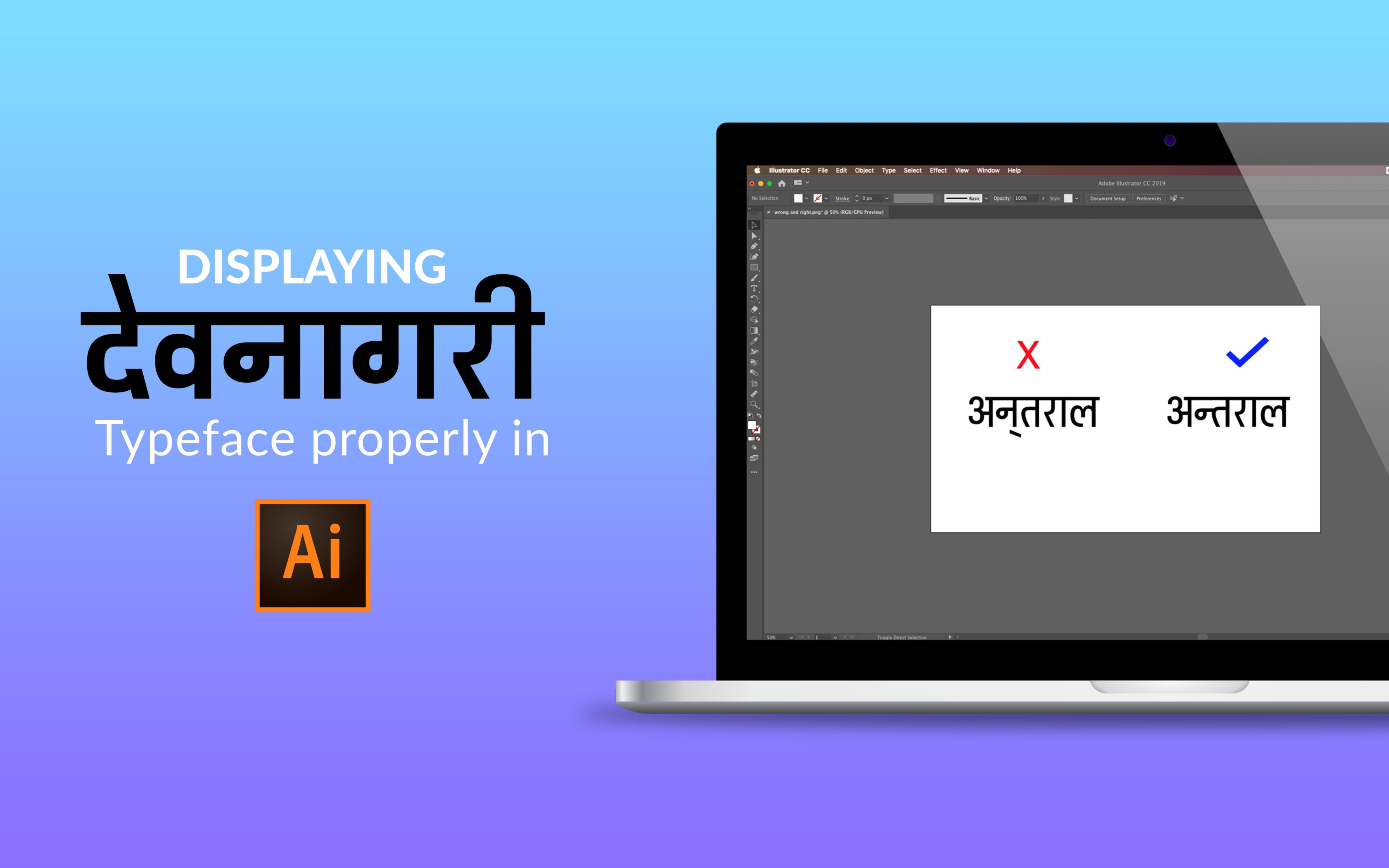 How to configure Adobe Illustrator to display Devanagari