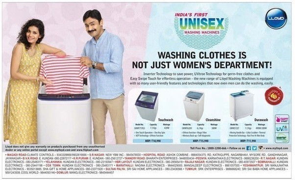 Unisex washing machine? Really?