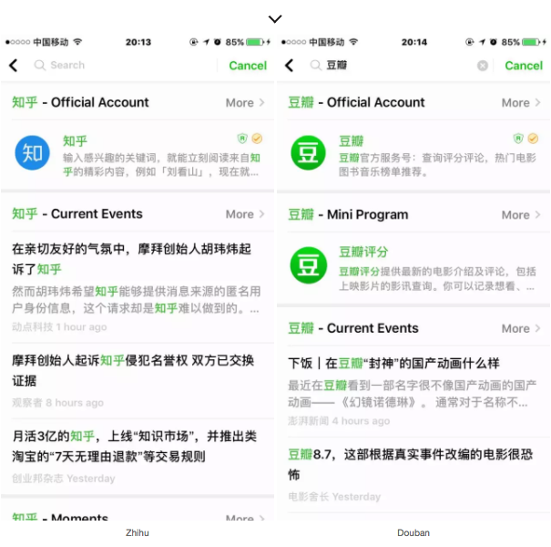 WeChat】Big Updates Made It Easier! - ChinaKnows, Business