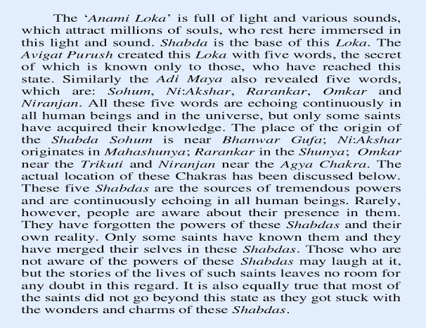 The Origins of Sant Mat, The Five Names, and the Identity of