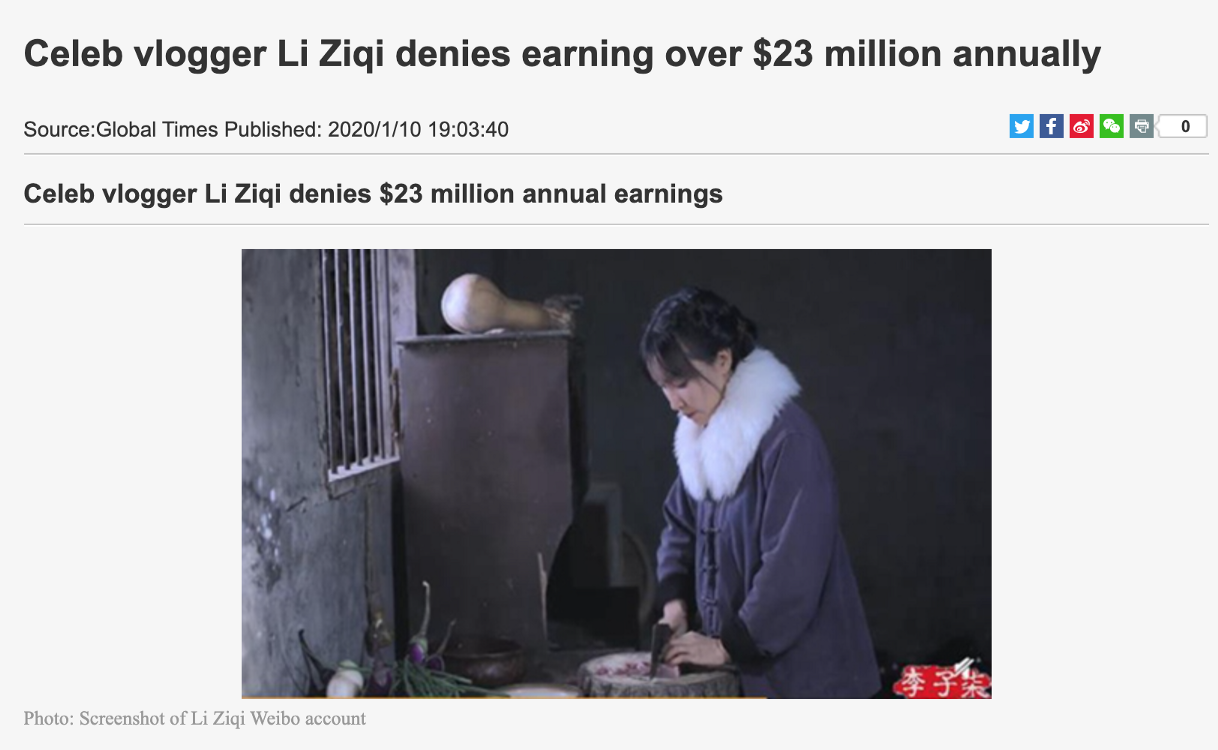 News article showing Vlogger Li Ziqi estimated annual income