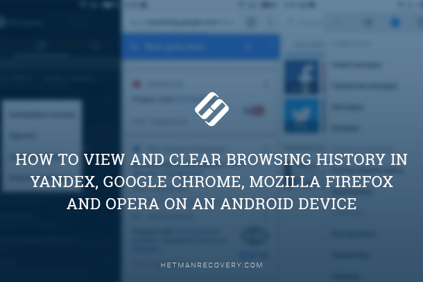 How to View and Clear Browsing History in Google Chrome, FireFox and