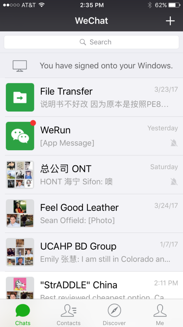 Guide to WeChat (微信) Messaging + Chat - The China Network