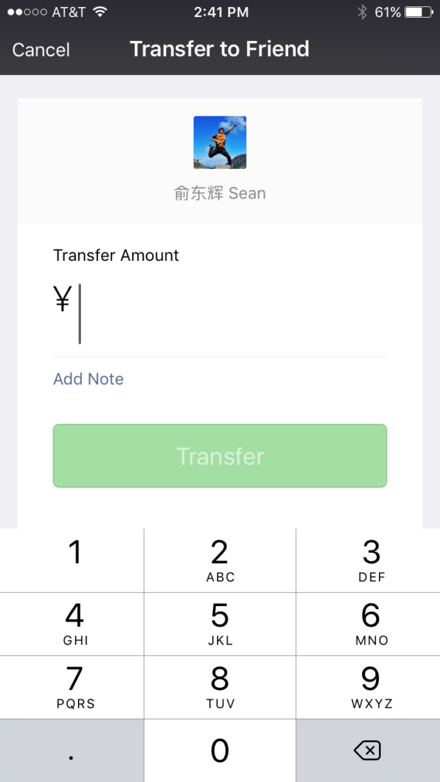 Guide to WeChat (微信) Messaging + Chat - The China Network - Medium