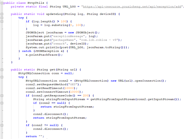 Mobile Malware Analysis Writeup By Mobile And Telecom Security