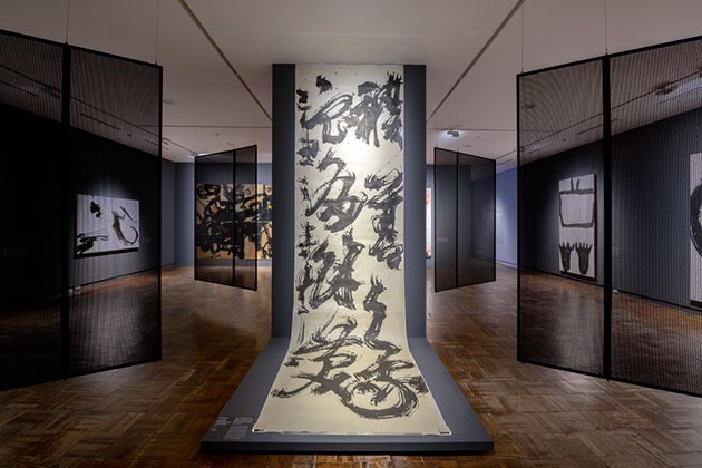 'Korea Calligraphy Museum' which helps visitors easily understands the history of calligraphy in Korea.