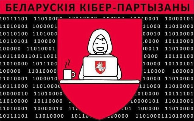 """The Belarusian Cyber Patriots logo: cartoon drawing of a happy hooded hacker with a laptop and cup of coffee, the laptop bears a sticker with an image of the pre-Soviet Belarusian flag knight-emblem. The background is a grid of ones and zeroes."""""""