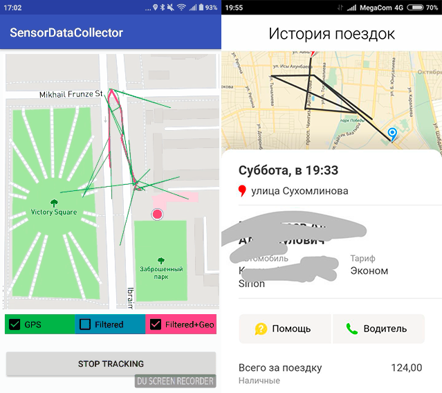 Reduce GPS data error on Android with Kalman filter and accelerometer