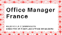 Office Manager France