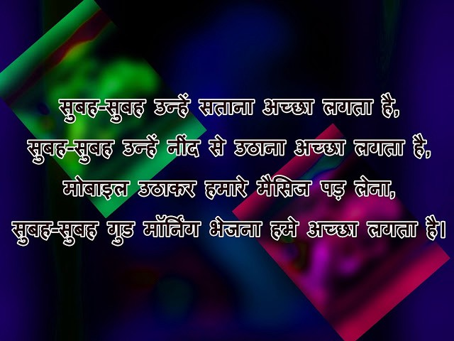 250 Motivational Shayari Images Photo Success Shayari Pics By Gujju Powers Medium