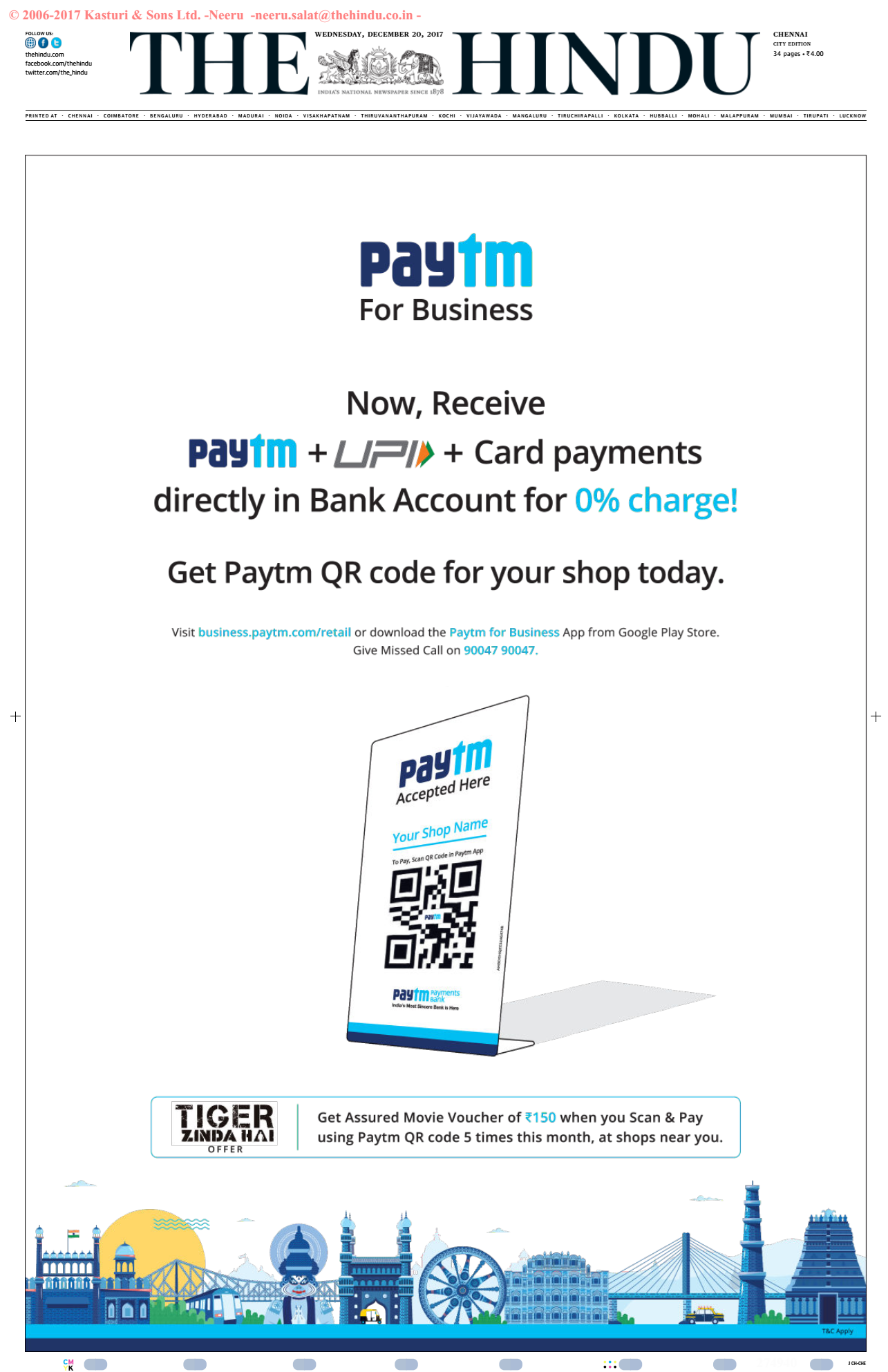 Now, existing & new Merchants can accept Paytm, UPI & Card