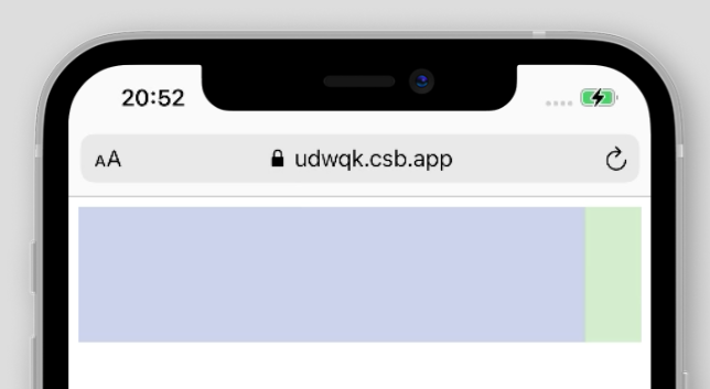 Gap not applied correctly on iPhone