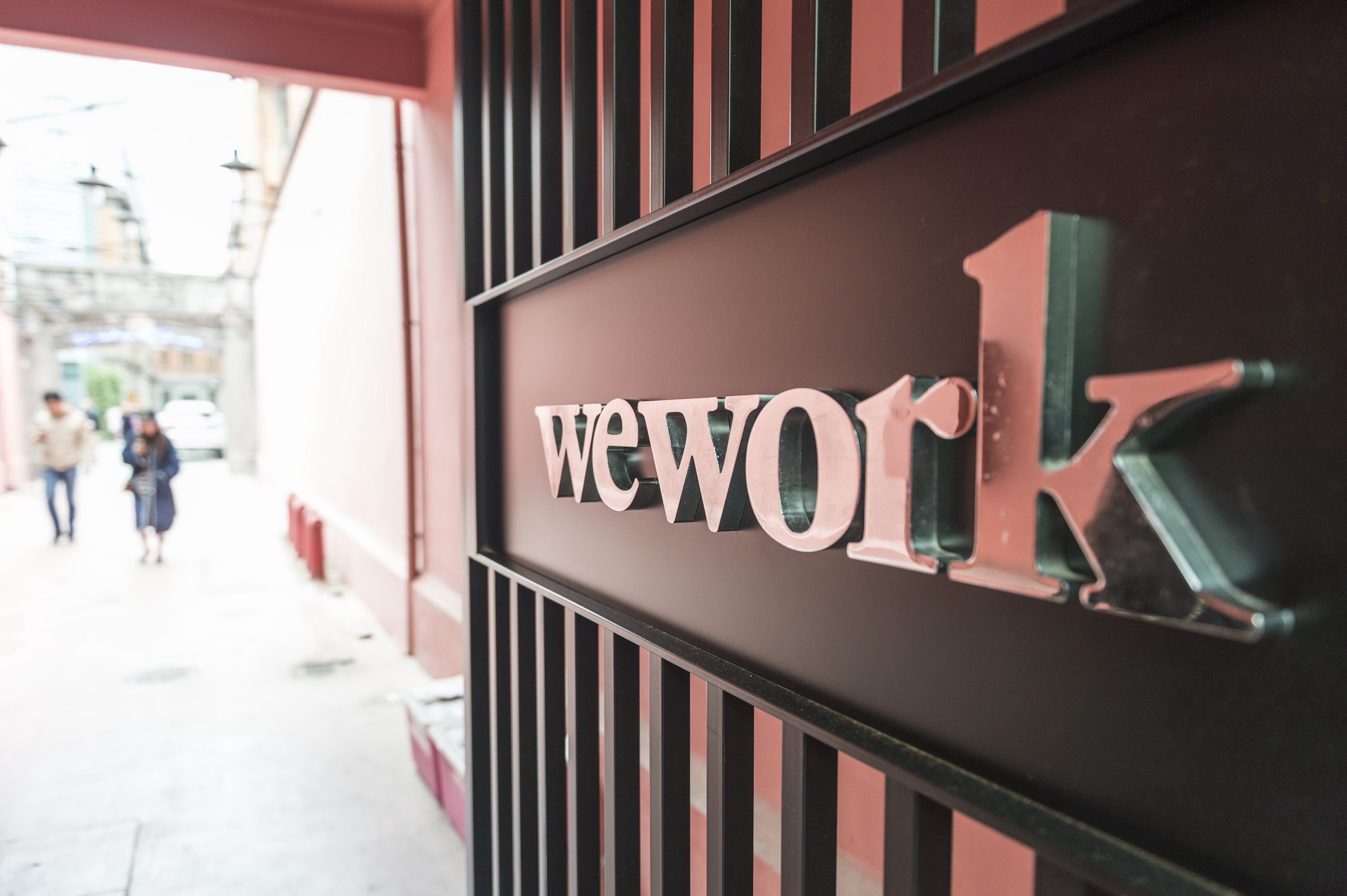 Lex in Depth: Why WeWork Does Not Deserve a $20bn Price Tag